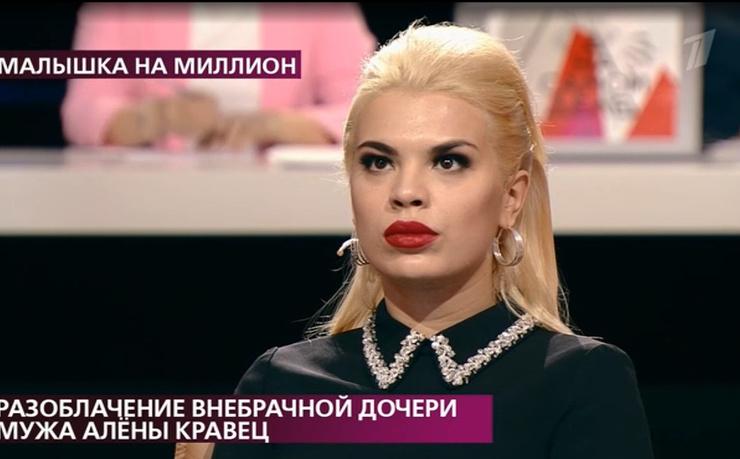 Екатерина также превратилась в блондинку