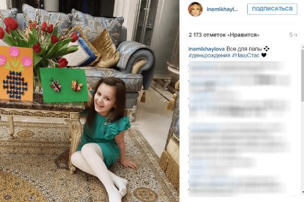 Вся семья поздравляет Стаса Михайлова с днем рождения