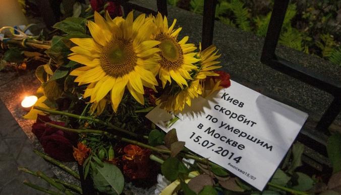 5 лет трагедии в московском метро: воспоминания выживших и тех, кто потерял близких
