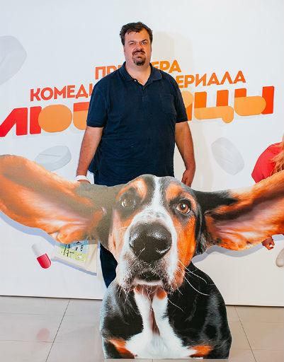 Василий Уткин
