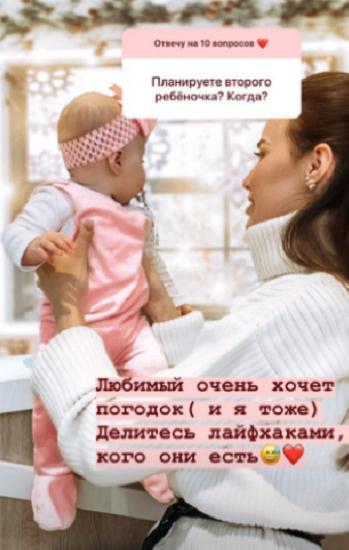 Костенко призналась, что супруг мечтает о детях-погодках