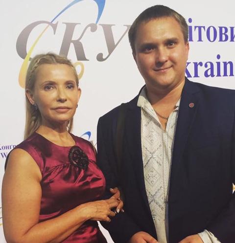 Юлия Тимошенко с однопартийцем Алексеем Захарченко
