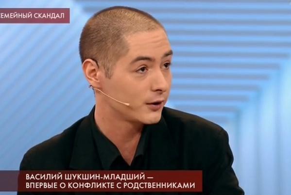 Василий Шукшин-младший