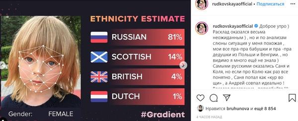 Саша оказался похож на британца