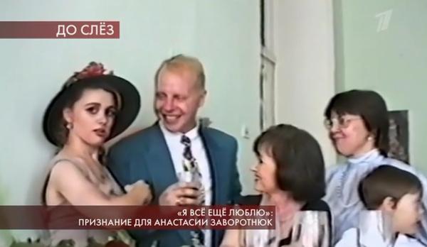Олаф хранит все видеозаписи с актрисой