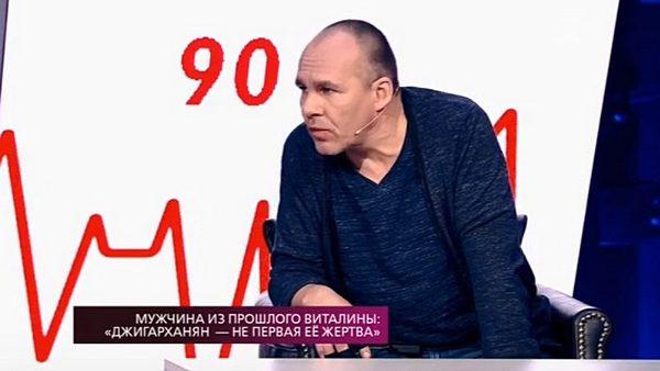 Владимир Ячменев