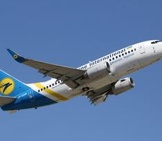 Украинский лайнер потерпел крушение в Тегеране: подробности катастрофы