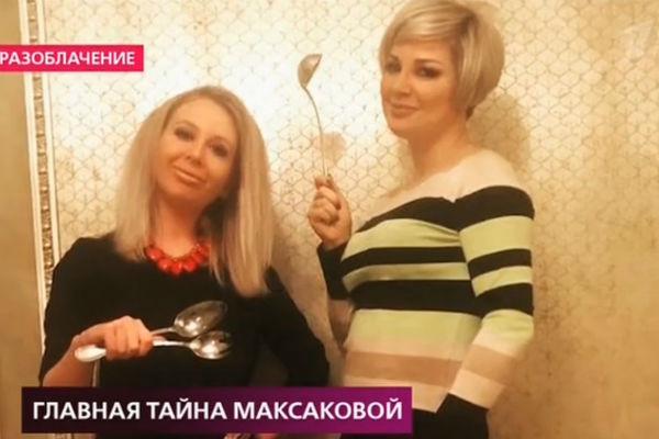 Дочь Дениса Вороненкова всегда хорошо общалась с Марией Максаковой