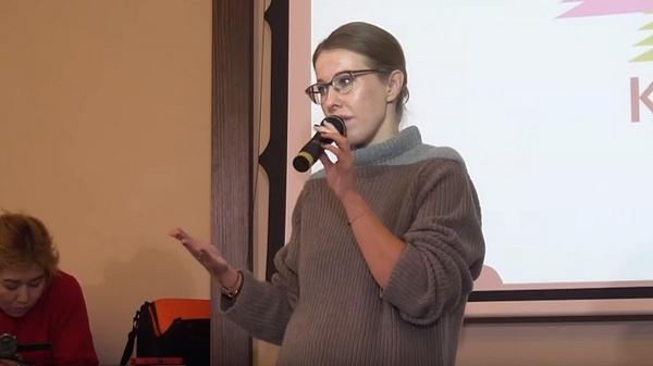 Ксения Собчак на встрече с жителями Новосибирска