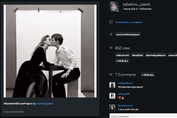 Павел Табаков и Мария Фомина в эротической фотосессии