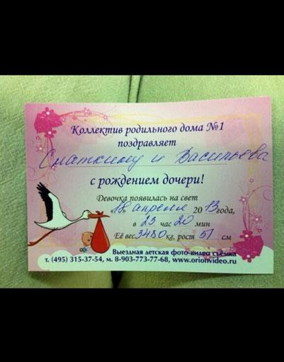 Поздравительную открытку разместил Павел Воля