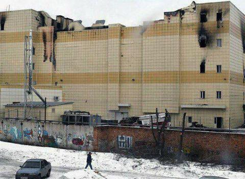 Выжившие в пожаре в Кемерово откровенно рассказали о трагедии