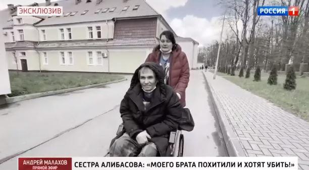Бари Алибасова регулярно возят в больницу на обследования