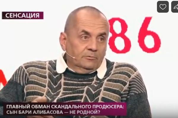 Сергей Строкин уверяет, что Бари Алибасов-младший — его сын