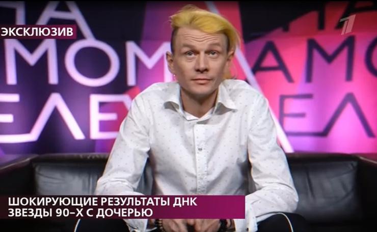Гарик Богомазов