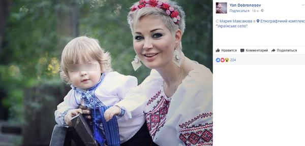 Мария Максакова с сыном Иваном