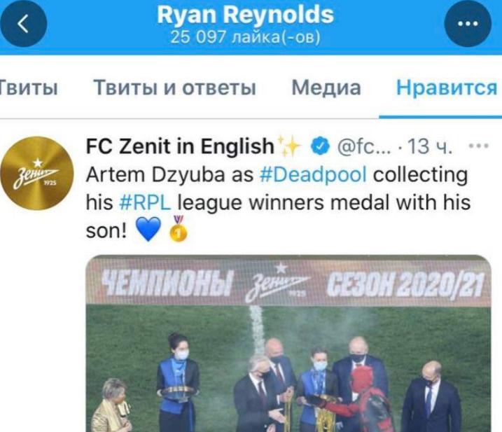 Рейнольдс не оставил без внимания креативность нашего футболиста