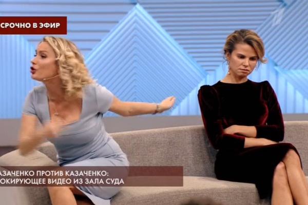 Пока Катя Гордон активно защищала Ольгу, сама она выглядела поникшей и уставшей