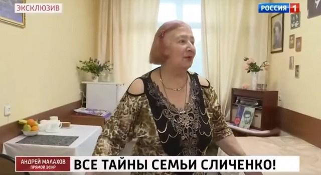 У Сетары Сличенко отдельная палата в доме престарелых