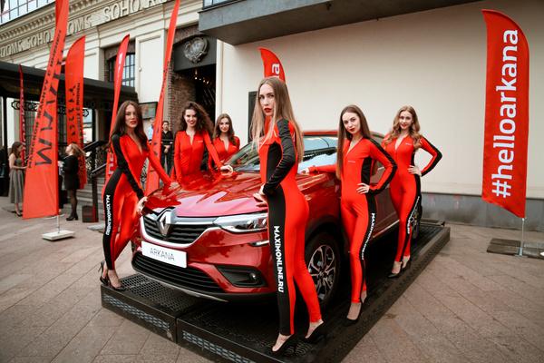 Спонсорами звёздной вечеринки выступили Renault Россия