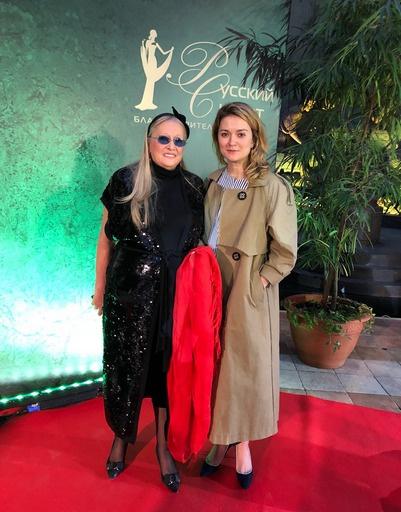 Татьяна Михалкова с дочерью Надеждой