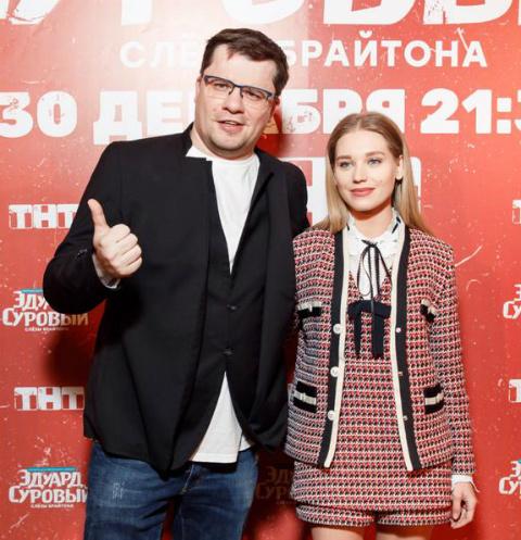 Кристина И Дима Секс