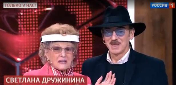 Михаил Боярский поздравил Светлану Сергеевну