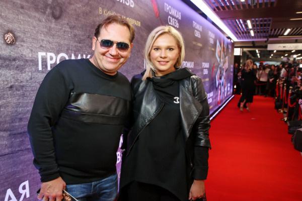 Александр Демидов с супругой