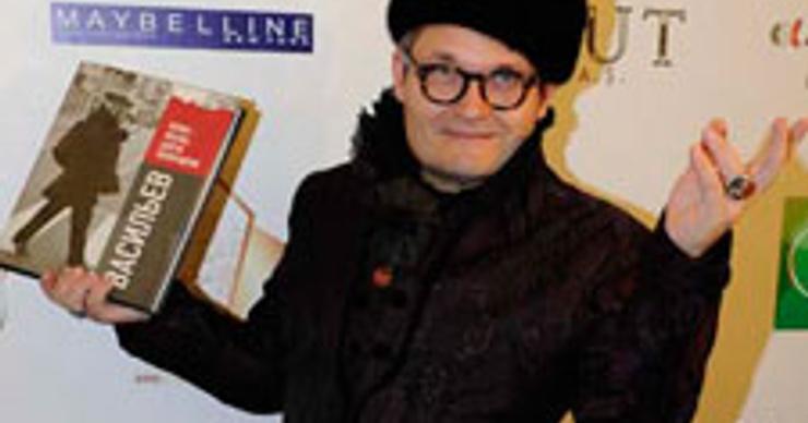 Александр Васильев рассказал звездам о моде и стиле