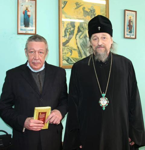 Михаил Ефремов и Митрополит Белгородский и Старооскольский Иоанн