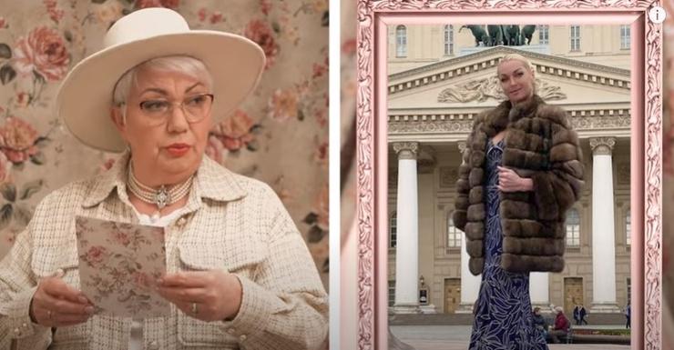 Мама Александра Рогова раскритиковала образ Анастасии Волочковой