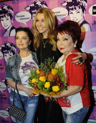 Анжелика Агурбаш также приехала поддержать коллегу по цеху
