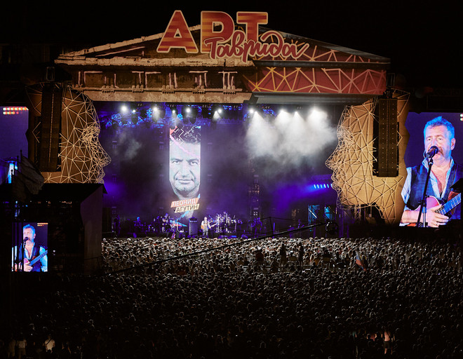 Фестиваль собрал более 90 тысяч зрителей