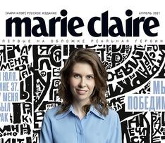 Саша Купалян стал соавтором апрельской обложки журнала Marie Claire