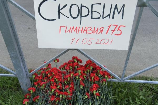 Вместе с жителями Казани скорбит вся страна