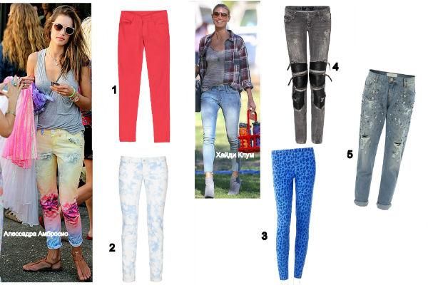 В 2015 году джинсы должны быть яркими
