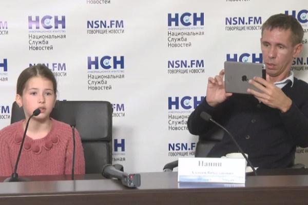 Алексей Панин привел дочь Аню на пресс-конференцию