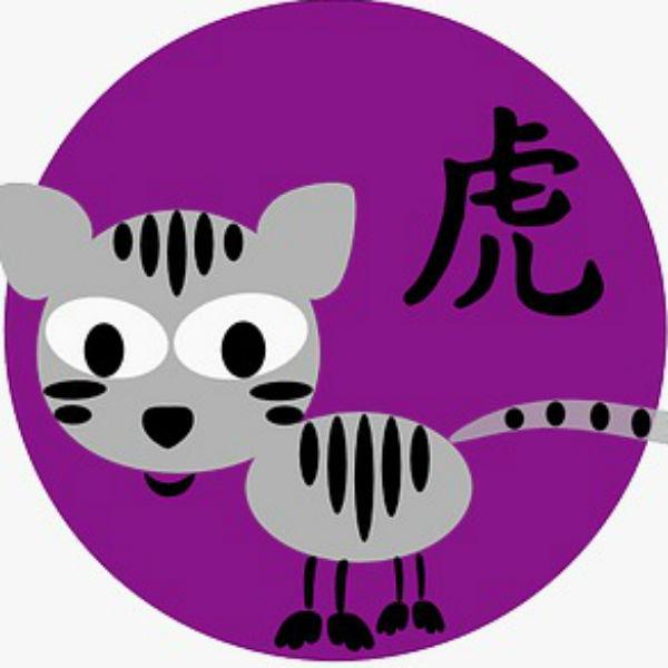 Тем, кто родился в год Тигра, следует быть внимательнее к близким