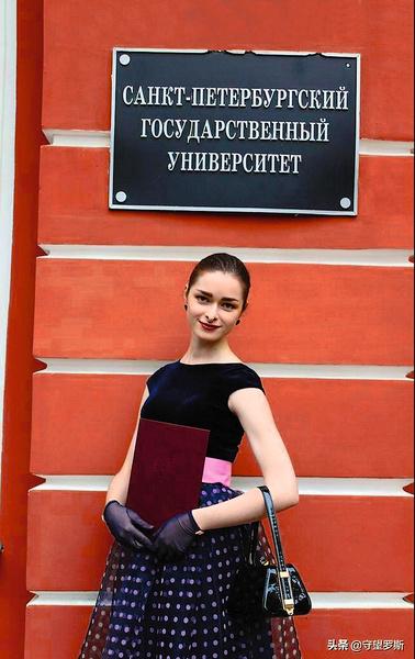 Анастасия была одной из лучших студенток на курсе