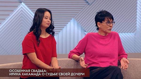 Ирина Хакамада с дочерью Марией Сиротинской