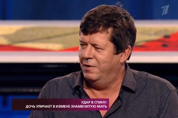 Дмитрий Кончаловский, нынешний муж Ольги