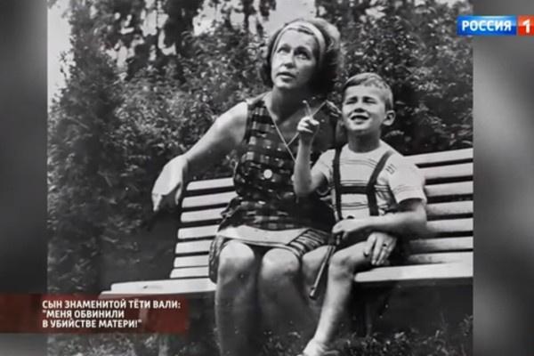 Валентина Леонтьева сожалела, что не уделяла сыну достаточно времени