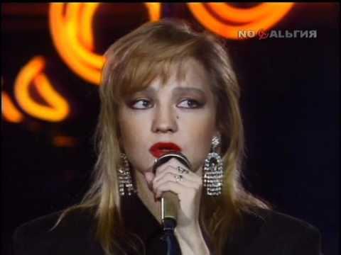 Татьяна Буланова исполняет песню «Синее море» в 1992 году