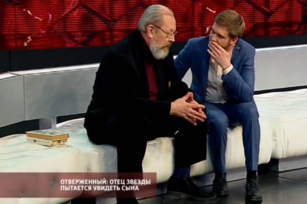 Пятрас Герулис сожалеет, что не мог пообщаться с сыном много лет