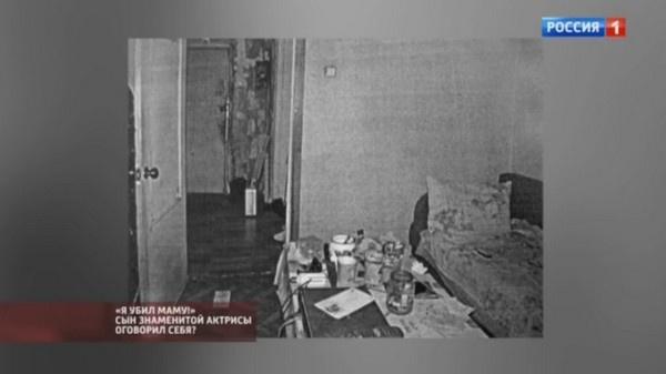 Квартира, в которой была убита актриса
