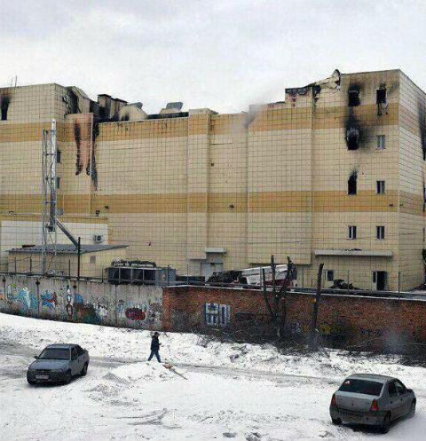 Торговый центр в Кемерово