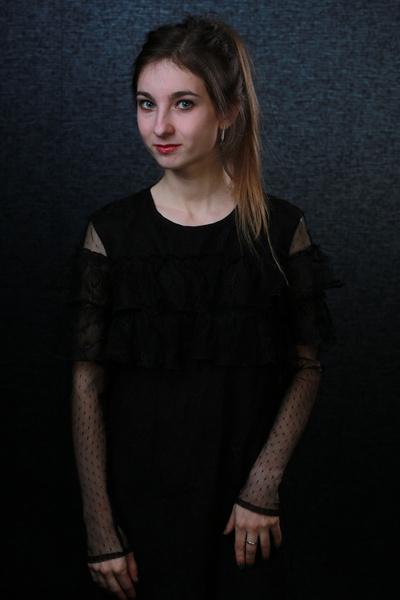 Александра Хитриченко