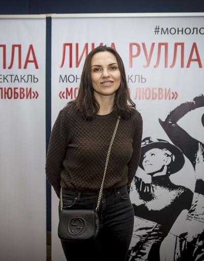 Надя Ручка