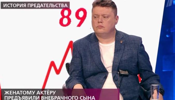 Экс-избранница актера сериала «Интерны» Михаила Павлика заявила, что растит от него сына