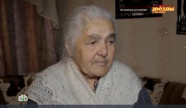 Тетя Жанны Агузаровой пыталась связаться с ней
